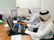 3 جهات تراقب التزام القطاعين العام والخاص بعدد ساعات الدوام في رمضان