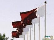 قطر تجدد إدانتها لحادثي التفجير الإجرامي في المملكة