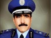 بالفيديو.. ما لا تعرفه عن الفقيد الفريق الشعلان قائد القوات الجوية السعودية