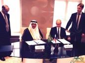 المملكة توقع اتفاقية مع روسيا لبناء 16 مفاعلاً نووياً