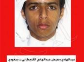 """""""عبدالهادي"""".. أصغر مطلوب أمني يرتدي الحزام الناسف ويحرّض النساء على التظاهر"""
