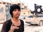 """المطلوب القحطاني ينضم لوالده وأخته في صفوف """"داعش"""""""