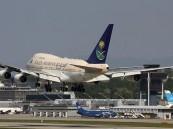 هذه أخطر 3 مطارات سعودية يخشاها الطيارون المحترفون