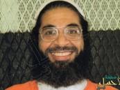 خطاب معتقل سعودي في جوانتنامو يظهر معاملة واشنطن للمعتقلين
