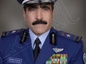 بيان لوزارة الدفاع: وفاة قائد القوات الجوية خارج المملكة