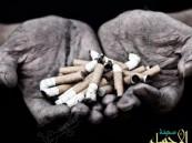 تدخين علبة سجائر يوميا يحدث 150 تغيرا فى خلايا الرئتين