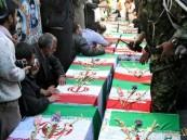 إيران: 400 قتيل من أفراد الحرس الثوري في سوريا