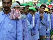 """""""العمل"""": الهند تشترط تأميناً خاصاً على عمالتها غير المتعلمة"""