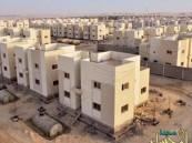 """صحيفة: دفع تكاليف الخدمات الأساسية لمشاريع """"الإسكان"""" من المبالغ المعتمدة للقروض"""