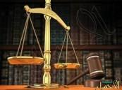 """الحكم بالسجن لمدة عام على """"فتاة الوهم"""" .. جمعت نصف مليار ريال بالنصب والاحتيال"""