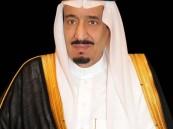 خادم الحرمين الشريفين يتلقى برقيات تعزية من قيادة مملكة البحرين