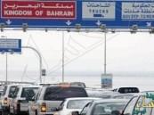 """""""البحرين"""" تستقبل 1.6 مليون مسافر خلال إجازة عيد الفطر"""