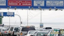 جوازات الشرقية: زيادة عدد كاونترات جسر الملك إلى 38.. و7 مسارات جديدة بمنفذ الخفجي