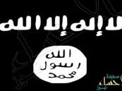 فرنسا تحبط هجوماً لداعش على أهداف عسكرية