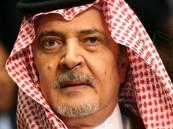 """""""الجغيمان""""مدير مالية #الأحساء: حكمة """"الفيصل"""" لعقود جعلت المملكة محط أنظار العالم"""