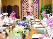 مجلس الشؤون السياسية والأمنية يبحث تطورات الأوضاع الإقليمية والدولية