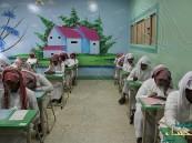 خطة بديلة لبداية العام الدراسي في مدارس المناطق الجنوبية