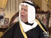 بالفيديو.. شاهد عيان يروي تفاصيل لحظة اغتيال الملك الراحل فيصل بن عبدالعزيز