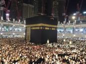 بالصور.. أكثر من 2 مليون مصلٍ يؤدون صلاتي العشاء والتراويح بالمسجد الحرام الليلة الماضية