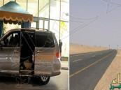 أسرة تنسى ابنتها في الطريق بعد نزولهم للإفطار