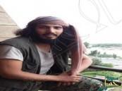 بالصور… مقتل سعودي تبرَّأ من أهله لأجل داعش في سوريا