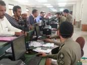 الجوازات مستمرة بتصحيح أوضاع الأشقاء اليمنيين خلال إجازة عيد الفطر