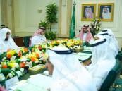 """بالصور.. """"الشؤون الاقتصادية"""" يقر عدداً من التوصيات في اجتماعه بالمدينة المنورة"""