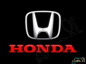 """""""هوندا"""" تستدعي 4.5 مليون سيارة بسبب أزمة الوسائد الهوائية"""