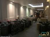 بالصور.. الديلي ميل تعلق على حجم حقائب أمير قطر.. تحتاج جيش من الموظفين!