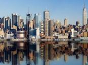 """""""الفطر"""" و""""الأضحى"""" إجازة مدرسية في نيويورك"""