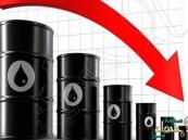 هبوط أسعار النفط مع قرب التوصل لاتفاق نووي مع #إيران