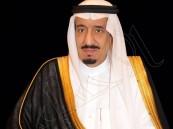 """خادم الحرمين يأمر بترقية وتعيين """"25"""" قاضياً بديوان المظالم"""