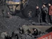مصرع 3 أشخاص وفقدان 6 آخرين في انهيار منجم للفحم بالفلبين