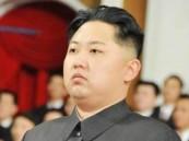"""زعيم كوريا الشمالية يعدم مديراً بسبب """"السلاحف"""""""