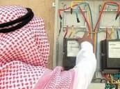 """""""الكهرباء"""" تجري تعديلات على نظامها لإيصال التيار للمنازل التي ليس لها صكوك"""