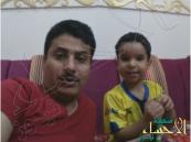 بالفيديو.. طفل سعوديّ يتمنى الانضمام لداعش.. ويهدّد أباه بالذبح !