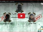 شاهد.. قصة تطرف: الأب في #القاعدة والأبناء في #داعش