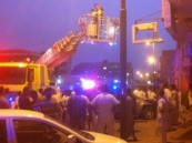 إنقاذ 9 أفراد من الموت في حريق شقة بأحد أحياء #الأحساء