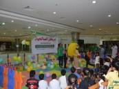 """مركز  بر """"الصالحية"""" يشارك 100 طفل فرحة العيد"""