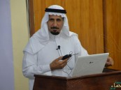 """بلدي #الأحساء يعقد لقاء الجهات الاجتماعية الثالث بمقر جمعية """"البر"""""""