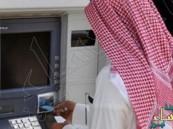 السحب اليومي للسعوديين يرتفع لـ 2.2 مليار ريال يومياً