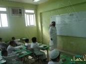 أكثر من الف معلم ومعلمة يحصلون على تقاعدهم واجازاتهم إلكترونياً