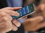 ست عادات مع هاتفك المحمول تؤذي صحتك وسعادتك.. تعرّف عليها