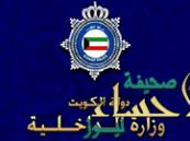 """""""الداخلية"""": الإرهابي مطلق النار في أميركا أردني الأصل وليس كويتياً"""