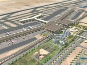 إنشاء كلية لعلوم الطيران وفندق 5 نجوم ومجمع تجاري بمطار الملك فهد