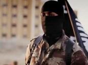 صحيفة أمريكية: مسؤول سعودي بارز في تنظيم داعش يتحول للمسيحية