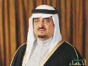 بالصوت.. تسجيل نادر للملك فهد يبارك الوحدة اليمنية وأهميتها للمملكة