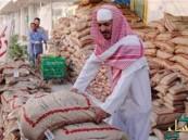 طرح آلاف الأطنان من الأرز بنصف السعر عبر الجمعيات التعاونية خلال أيام