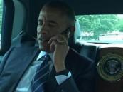 صورة لـ أوباما داخل سيارته أثناء اتصاله بالملك سلمان أمس