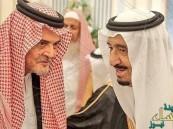 تعرف على الحوار الذي دار بين الملك سلمان وسعود الفيصل